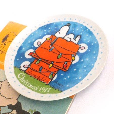 【BOX付】PEANUTS 1977クリスマスプレート