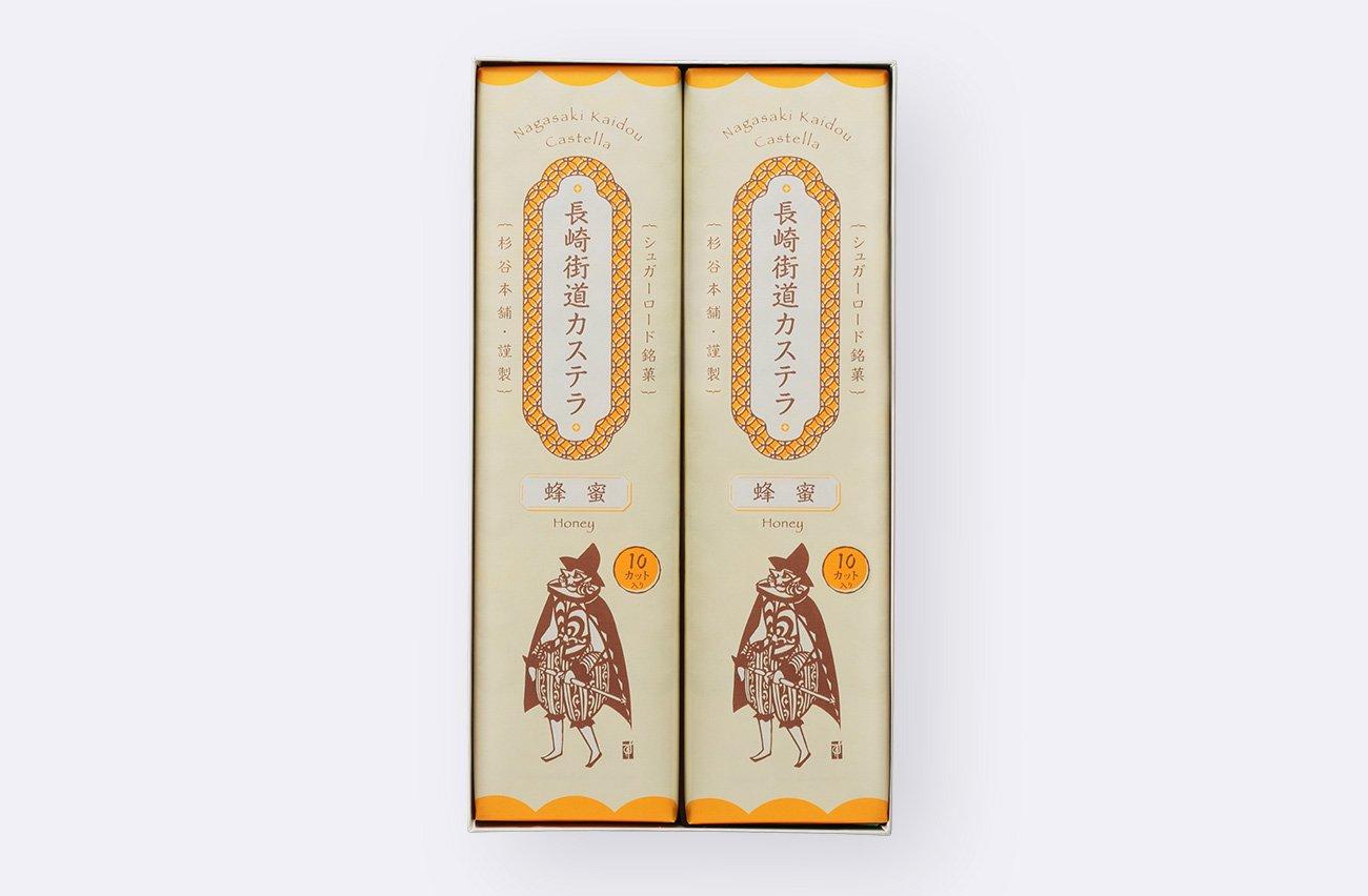 長崎街道カステラ 2本詰合せ 蜂蜜風味