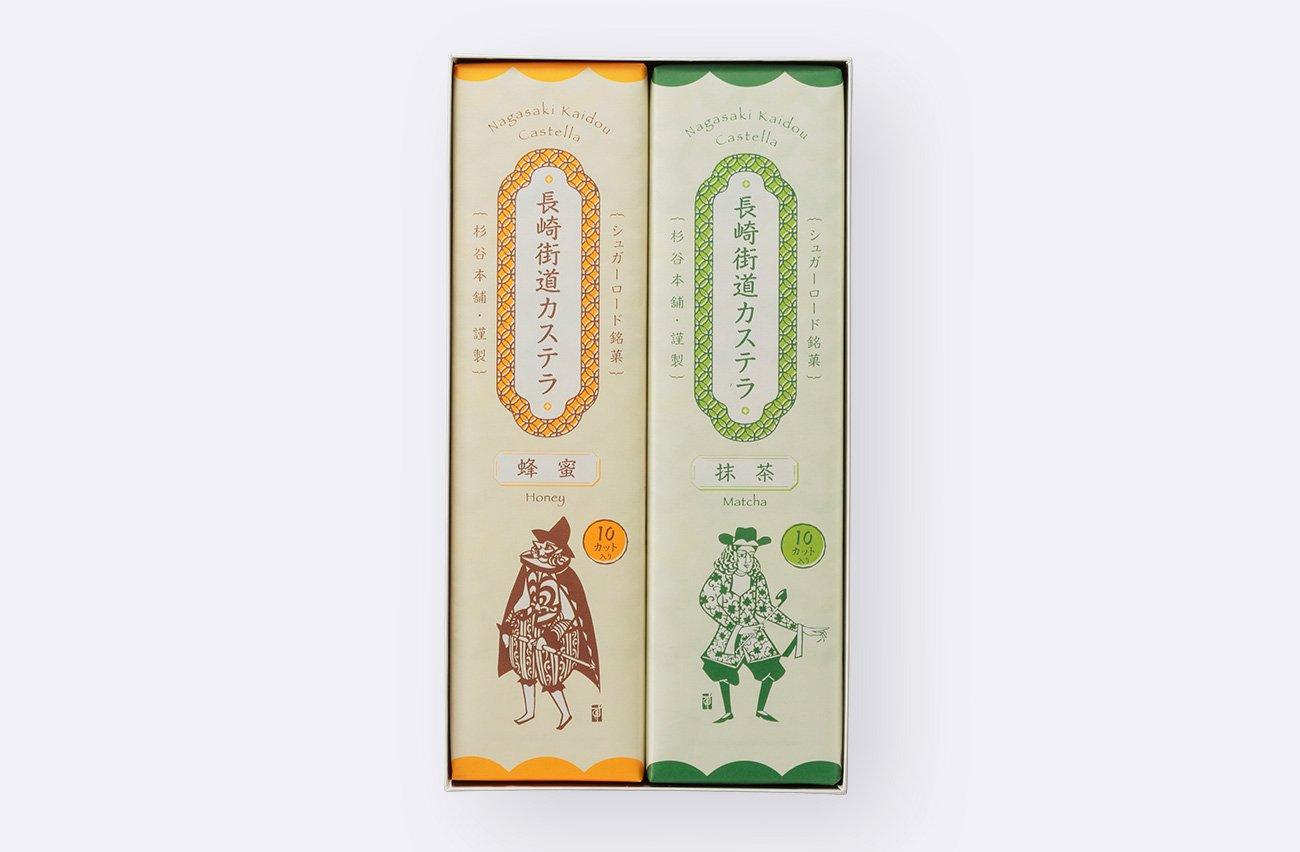 長崎街道カステラ2本詰合せ 蜂蜜・抹茶