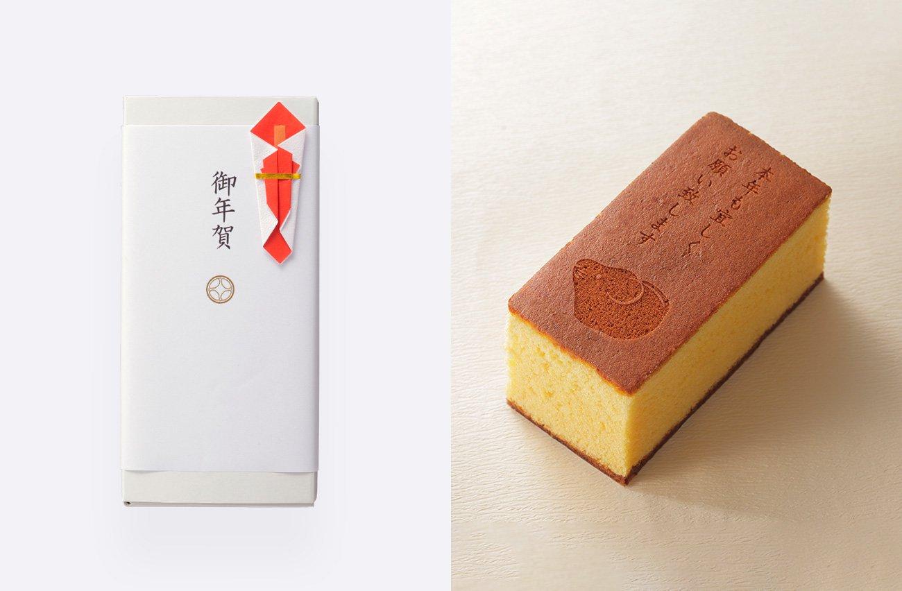 正月菓子 御年賀五三焼カステラ