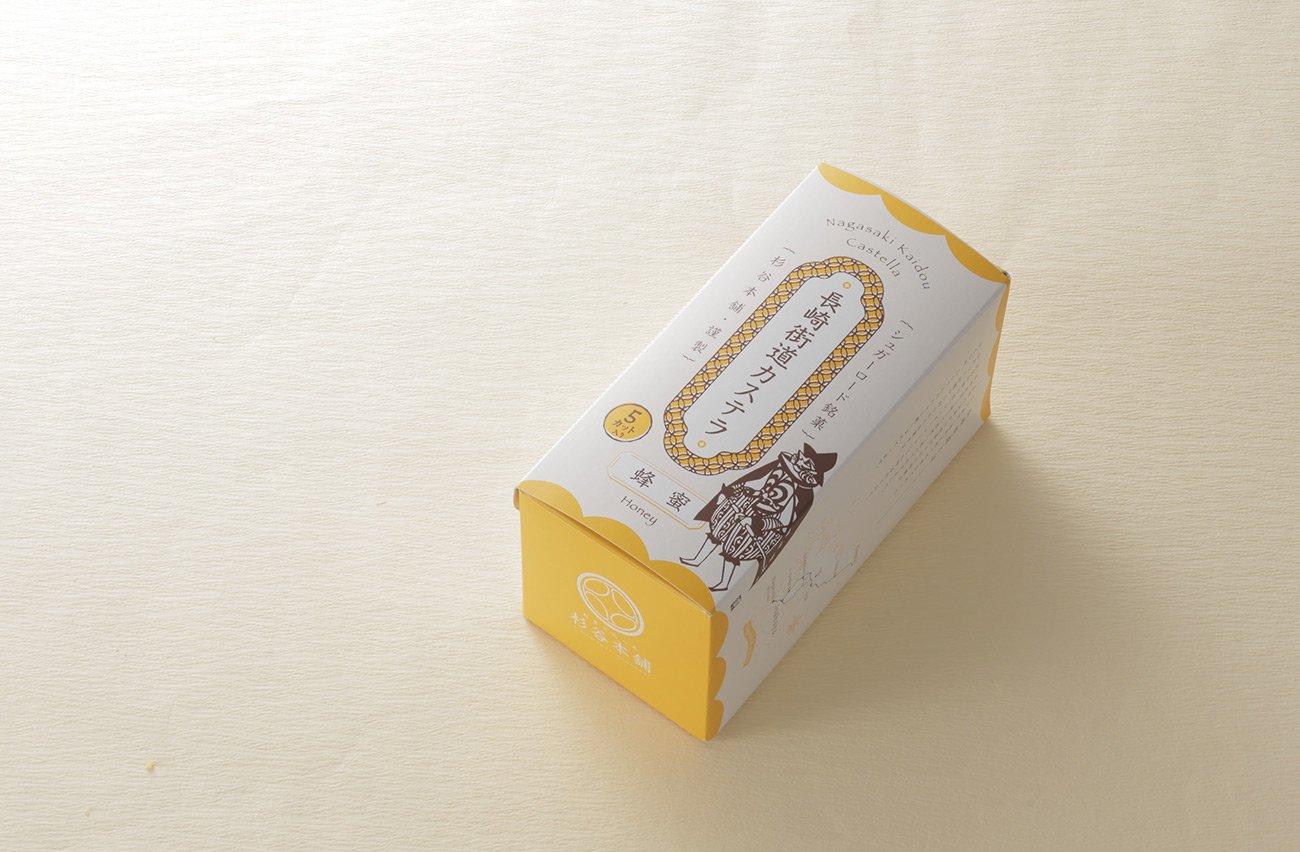 杉谷本舗の長崎街道カステラ蜂蜜風味0.3号