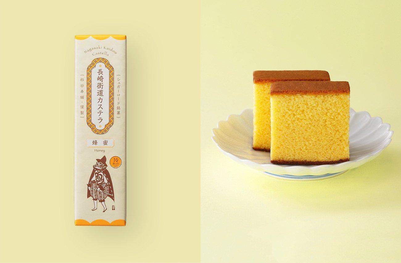 長崎カステラ紀行 蜂蜜風味