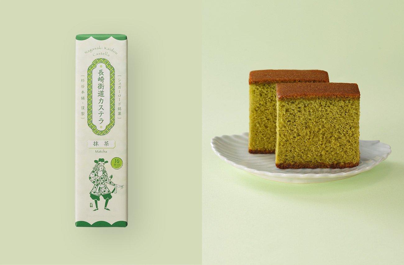 長崎街道カステラ抹茶風味