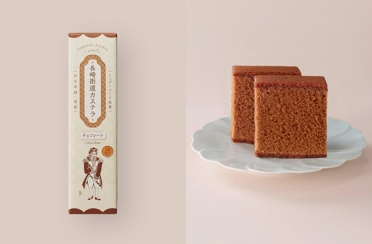 長崎街道カステラ チョコレート風味