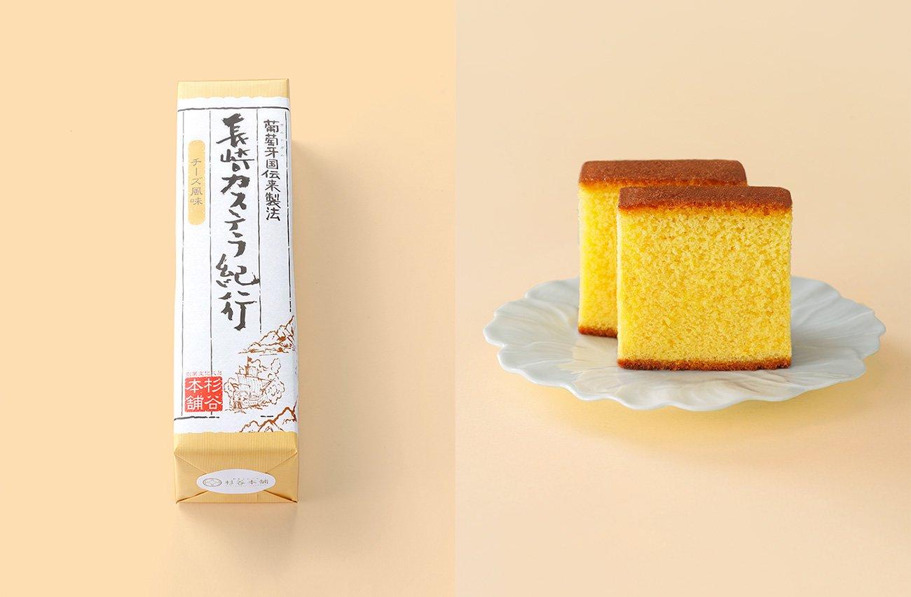長崎カステラ紀行 チーズ風味