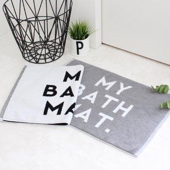 【バスマット】MY BATH MAT モノトーン バスマット