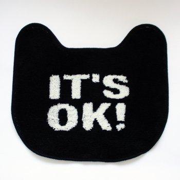 【トイレタリー】IT'S OK! トイレマット