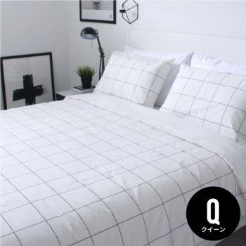 【白黒】グラフチェック 布団カバー クイーン(210cm×210cm)