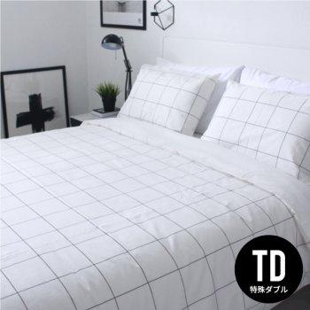 【白黒】グラフチェック 布団カバー 特殊ダブル(200cm×200cm)ヨーロッパサイズ