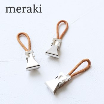 【 meraki 】メラキ タオルクリップ / 10個入り 正規販売店