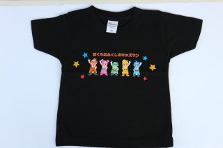 <img class='new_mark_img1' src='https://img.shop-pro.jp/img/new/icons25.gif' style='border:none;display:inline;margin:0px;padding:0px;width:auto;' />キッズマンTシャツ大人(ブラック/ホワイト)