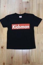 Kidsman Tシャツ 子供用
