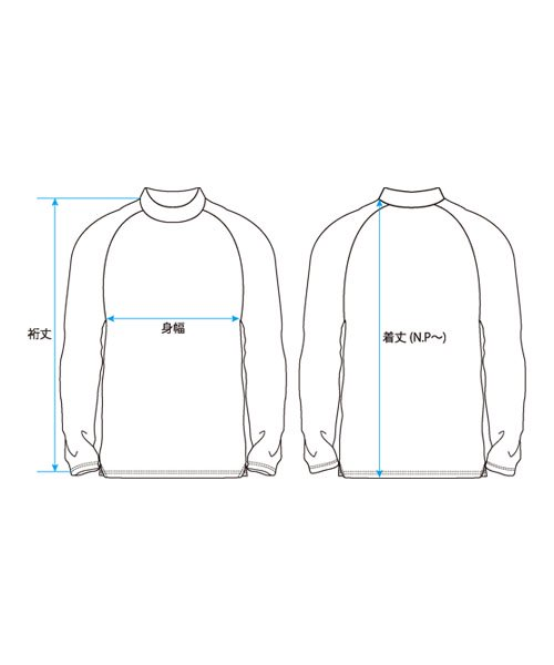 RECYCLING KANOKO MOCK NECK<img class='new_mark_img2' src='https://img.shop-pro.jp/img/new/icons1.gif' style='border:none;display:inline;margin:0px;padding:0px;width:auto;' />
