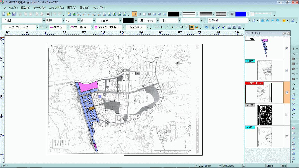 スキャンデータ利活用&編集支援CADシステム RieloCAD(リエロキャド)