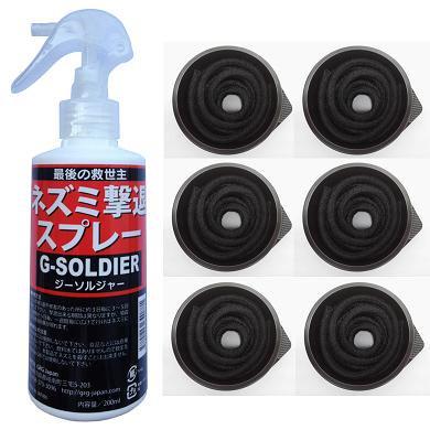 ネズミ駆除撃退G-SOLDIERスプレータイプ1本と置くタイプ6個set