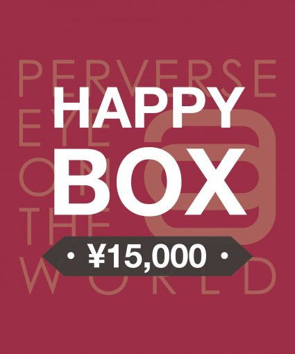 P.E.O.T.W AG HAPPY BOX 1万5千円