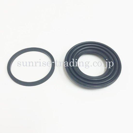 ATE 11044160032 Brake Caliper Seal Kit