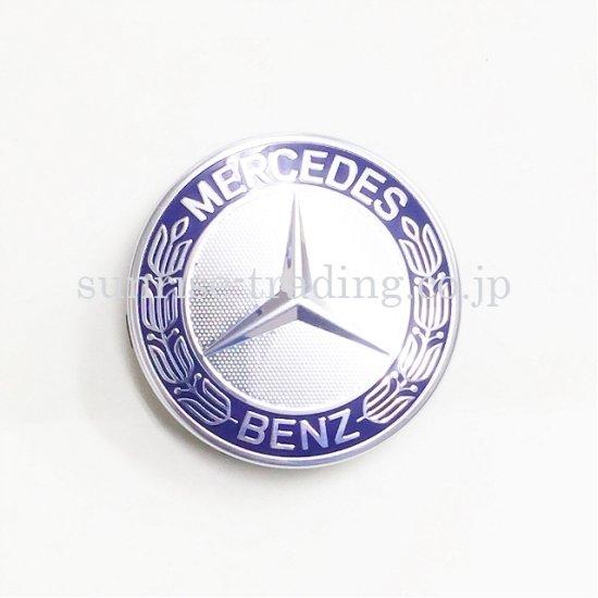 メルセデスベンツ ホイールセンターキャップ Royal Blue 純正 A17140001255337