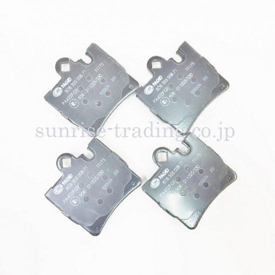 メルセデスベンツ W220/C215 ブレーキパッド リヤ 8DB355008711