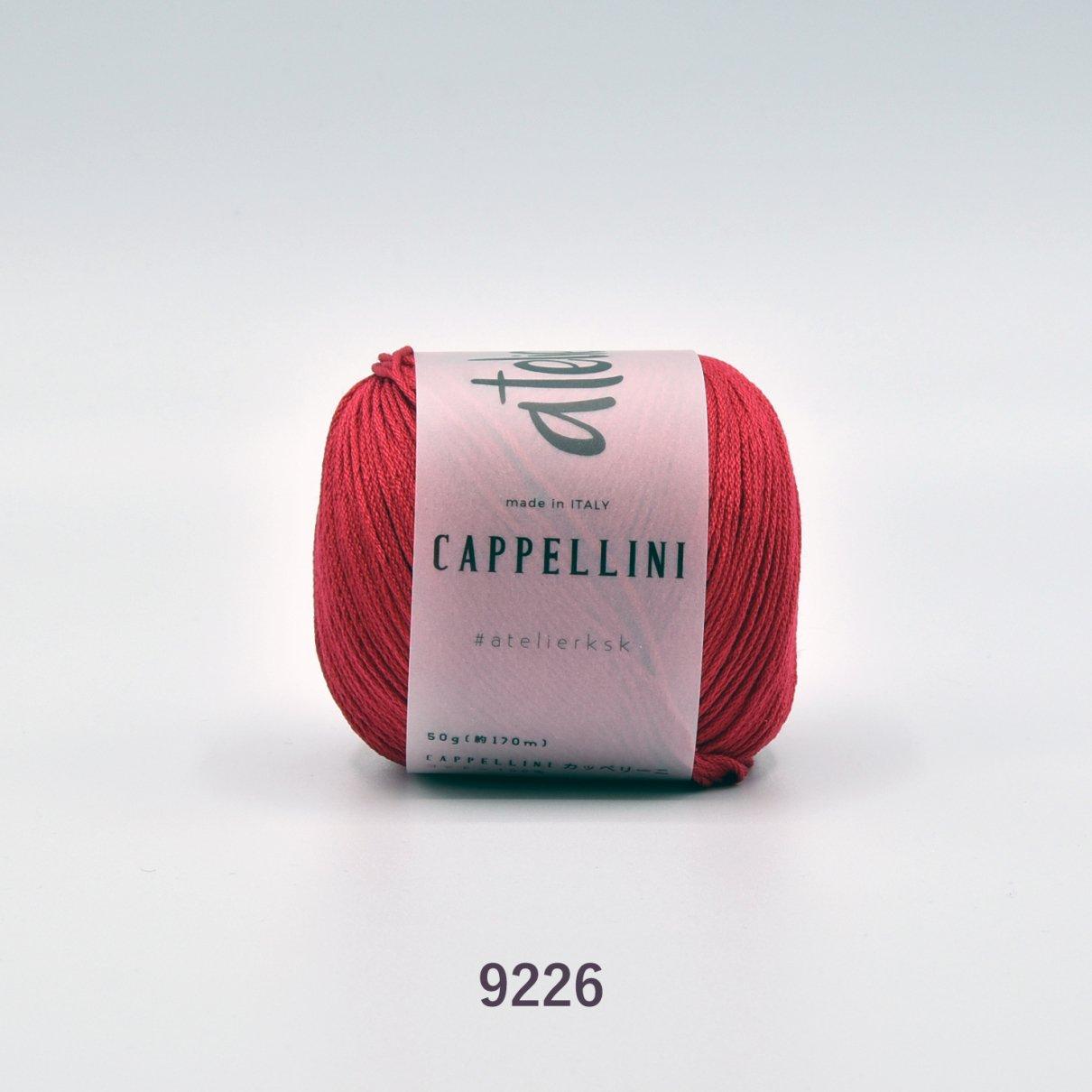 カッペリーニ
