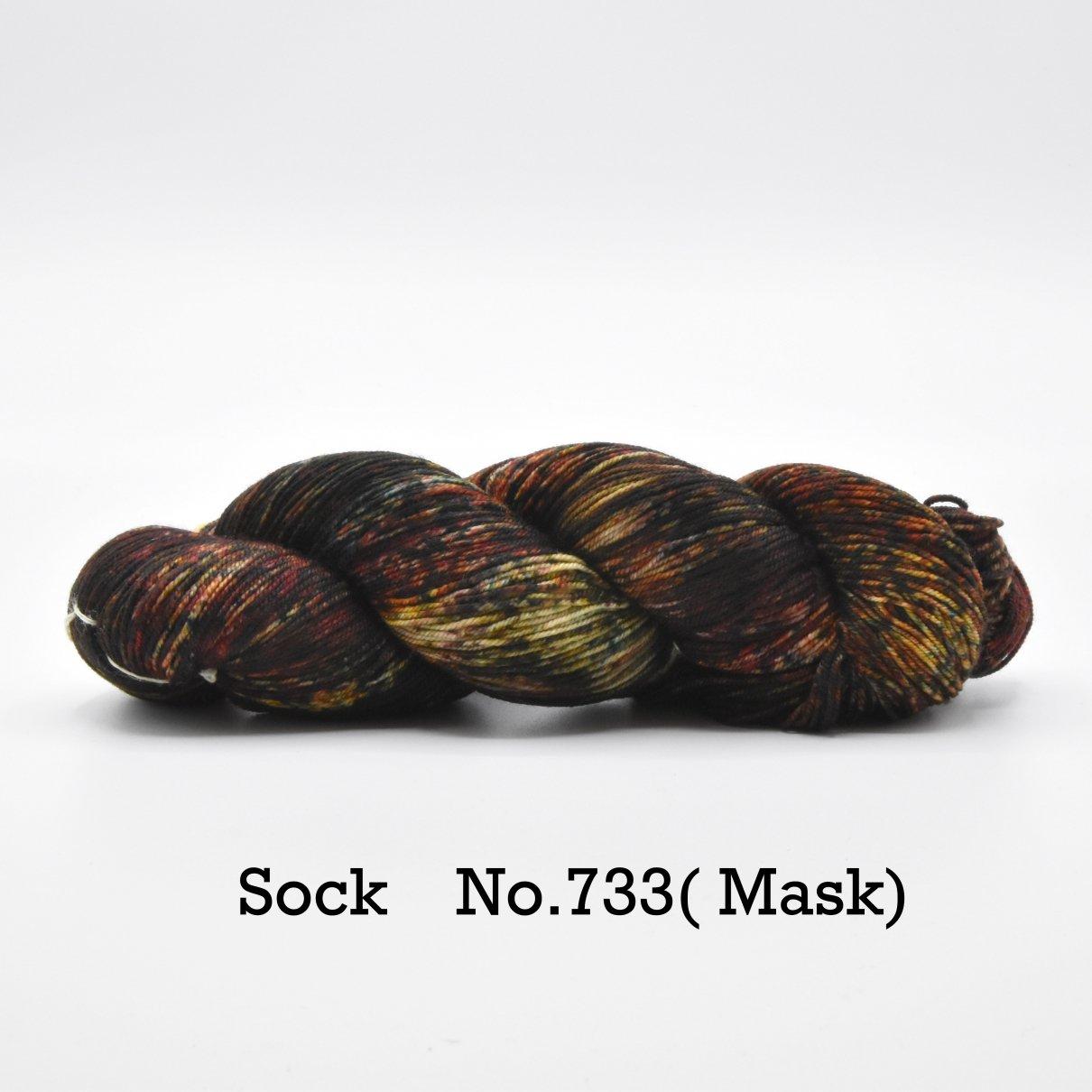 マラブリゴ ソック No.733、669、731、732、734