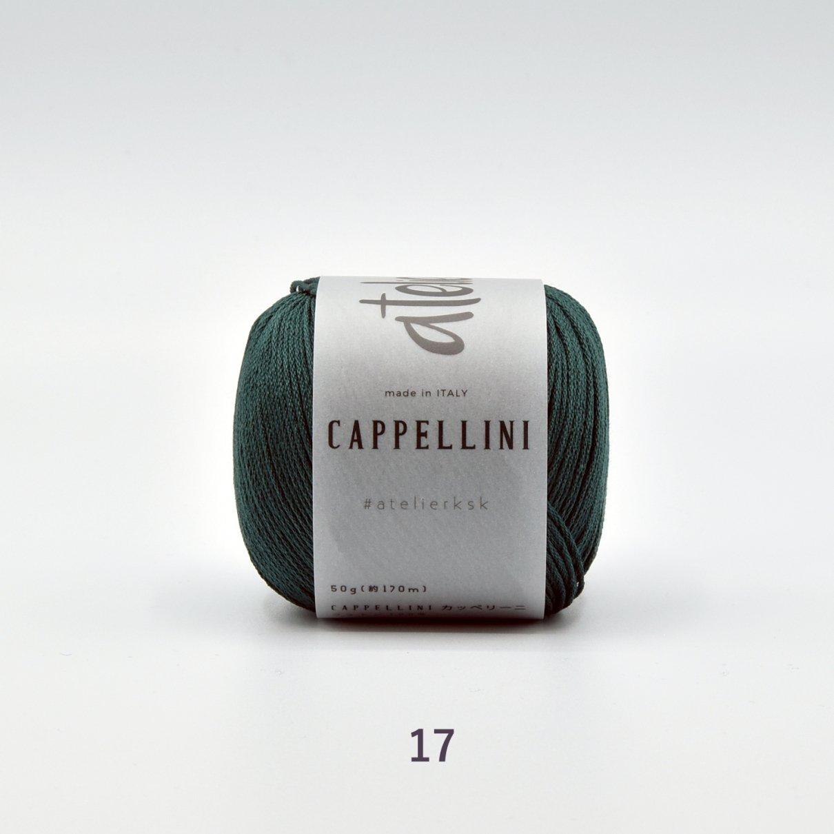 カッペリーニの前後差のあるパイナップル編みベスト(モチーフプラス)