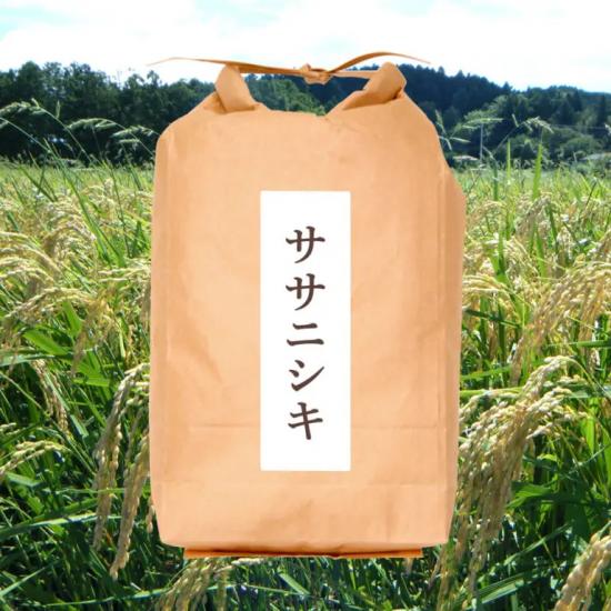 無農薬 JAS有機米 宮城県大崎産 ササニシキ5�