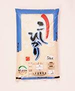 特別栽培米 尚仁沢 栃木県塩谷産 コシヒカリ