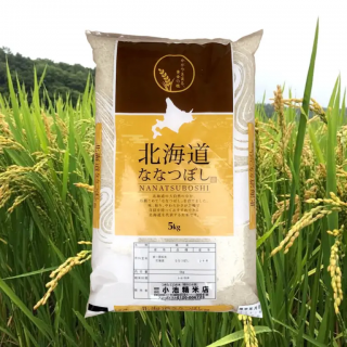減農薬栽培 北海道旭川産 ななつぼし5�
