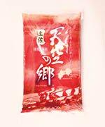 特別栽培米 土佐天空の郷 高知県本山町産 にこまる