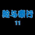 給与奉行i11 Bシステム<img class='new_mark_img2' src='https://img.shop-pro.jp/img/new/icons9.gif' style='border:none;display:inline;margin:0px;padding:0px;width:auto;' />
