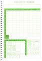 [5168]単票源泉徴収簿<img class='new_mark_img2' src='https://img.shop-pro.jp/img/new/icons1.gif' style='border:none;display:inline;margin:0px;padding:0px;width:auto;' />
