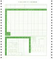 [5068]源泉徴収簿<img class='new_mark_img2' src='https://img.shop-pro.jp/img/new/icons1.gif' style='border:none;display:inline;margin:0px;padding:0px;width:auto;' />