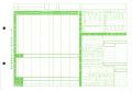 [5169]単票源泉徴収簿(横型)<img class='new_mark_img2' src='https://img.shop-pro.jp/img/new/icons1.gif' style='border:none;display:inline;margin:0px;padding:0px;width:auto;' />