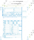 [PA133F]源泉徴収票R3年分(R4年1月提出)<img class='new_mark_img2' src='https://img.shop-pro.jp/img/new/icons1.gif' style='border:none;display:inline;margin:0px;padding:0px;width:auto;' />