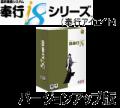 商奉行i8 Bシステムへバージョンアップ<保守加入中>