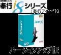 人事奉行i8 Bシステムへバージョンアップ<保守加入中>