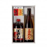 ご当地リキュール酒2種飲み比べセット(京都赤酒ばくだん、よかどん)