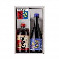 ご当地リキュール酒2種飲み比べセット(京都赤酒ばくだん、うっちんちゅ)