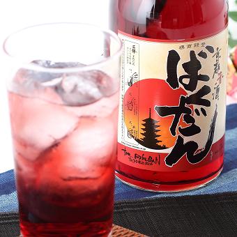 【父の日にも最適!】京都赤酒ばくだん 720ml