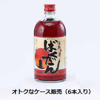 【まとめ買いでお得!】京都赤酒ばくだん 720ml x6本(ケース売り)