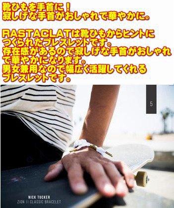 RASTACLATブレスレット ZION II 通販