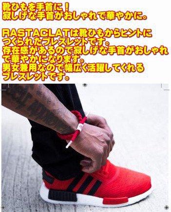 RASTACLATブレスレット FIRE 通販