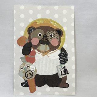 aya yonezawa ポストカード 縁起物たぬきくん