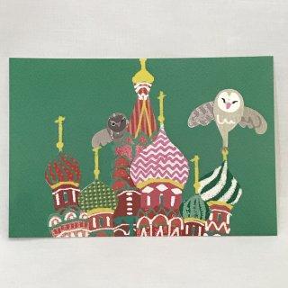 aya yonezawa ポストカード ホー&ブーin Russia