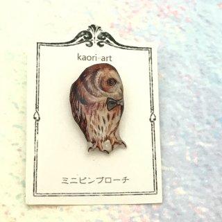 kaori-art ミニピンバッチ 蝶ネクタイフクロウ