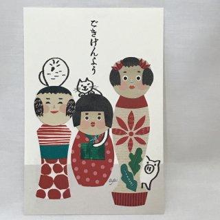 aya  yonezawa ポストカード こけ姉妹