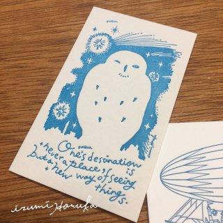 泉はるか 活版印刷カード「シロフクロウ」