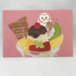 aya yonezawa ポストカード プリンアラホード
