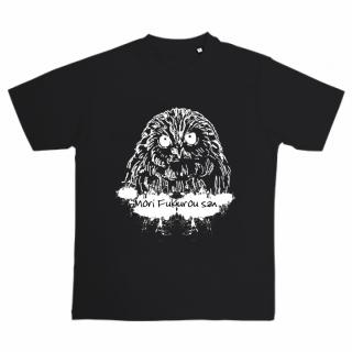 hikaru  モリフクロウさんTシャツ S